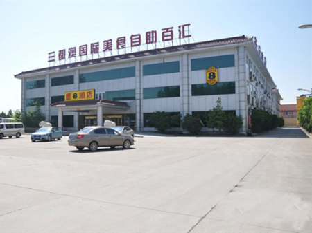 Super8 Hotel (Beijing Capital Airport Houshayu Metro Station Branch)