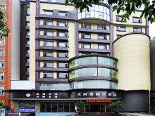 Pretty Tianfu Hotel会议场地-外观