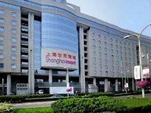 ShanghaiMart Conference Center会议场地-外观