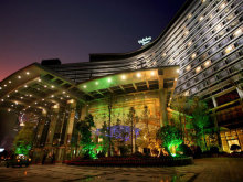 Holiday Inn Chengdu Century City