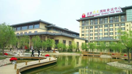 Soluxe International Convention Center Beijing