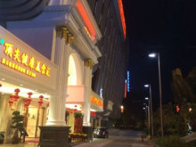 Vienna International Hotel (Shenzhen North Station)会议场地-外观