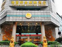 Chengdu Jinqilin Hotel