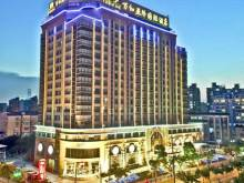 Onehome Y.L. Int'l Hotel Shanghai