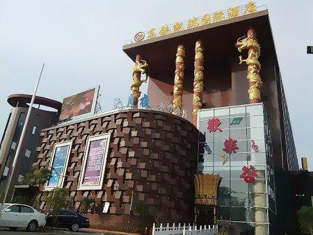 Gaotie Kairui International Hotel