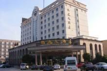 Xietong Hotel