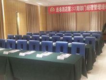 Super8 Hotel (Beijing Capital Airport Houshayu Metro Station Branch)会议场地-会议室