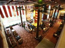 Gaotie Kairui International Hotel会议场地-大堂吧
