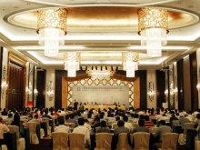 Kirin Parkview Hotel Shenzhen会议场地-会议厅