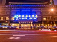 Sports Hotel