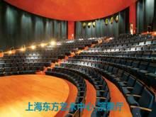 Shanghai Oriental Art Center会议场地-演奏厅