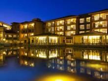 Haibo Resort