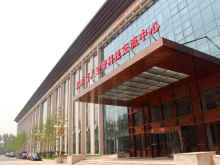 Beijing Kongguan Science and Technology Exchange Center