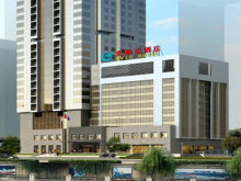 Avic Hotel