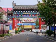 Xi Jiao Hotel会议场地-外观