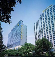 Beijing Shangri-La Hotel